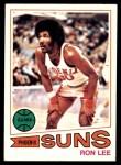 1977 Topps #117  Ron Lee  Front Thumbnail