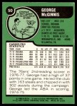 1977 Topps #50  George McGinnis  Back Thumbnail