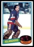 1980 Topps #235  Glenn Resch  Front Thumbnail