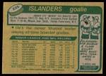 1980 Topps #235  Glenn Resch  Back Thumbnail