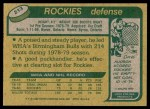 1980 Topps #213  Rob Ramage  Back Thumbnail