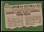 1976 Topps Traded #211 T Clay Carroll  Back Thumbnail