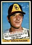 1976 Topps Traded #44 T Doug Rader  Front Thumbnail