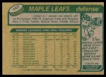 1980 Topps #147  Dave Burrows  Back Thumbnail