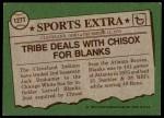 1976 Topps Traded #127 T Larvell Blanks  Back Thumbnail