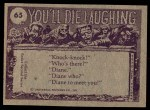 1973 Topps You'll Die Laughing #65   She's gonna have to join Back Thumbnail