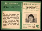 1966 Philadelphia #150  Roy Jefferson  Back Thumbnail