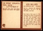 1967 Philadelphia #179  Ken Willard  Back Thumbnail