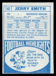 1968 Topps #140  Jerry Smith  Back Thumbnail