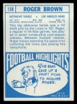 1968 Topps #158  Roger Brown  Back Thumbnail