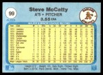 1982 Fleer #99  Steve McCatty  Back Thumbnail