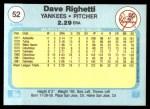 1982 Fleer #52  Dave Righetti  Back Thumbnail