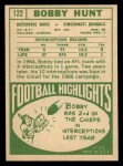 1968 Topps #122  Bobby Hunt  Back Thumbnail