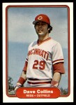 1982 Fleer #61  Dave Collins  Front Thumbnail