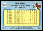 1982 Fleer #331  Bill Stein  Back Thumbnail