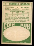1968 Topps #91  Cornell Gordon  Back Thumbnail