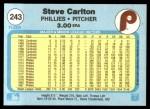 1982 Fleer #243  Steve Carlton  Back Thumbnail
