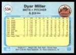 1982 Fleer #534  Dyar Miller  Back Thumbnail