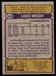 1979 Topps #340  Louis Wright  Back Thumbnail