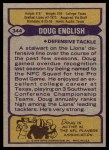 1979 Topps #344  Doug English  Back Thumbnail