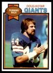 1979 Topps #352  Doug Kotar  Front Thumbnail