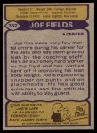 1979 Topps #382  Joe Fields  Back Thumbnail