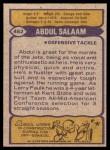 1979 Topps #462  Abdul Salaam  Back Thumbnail