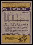 1979 Topps #467  Benny Ricardo  Back Thumbnail