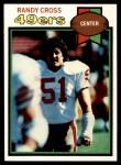 1979 Topps #513  Randy Cross  Front Thumbnail