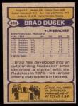 1979 Topps #436  Brad Dusek  Back Thumbnail