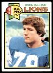 1979 Topps #344  Doug English  Front Thumbnail