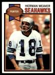 1979 Topps #504  Herman Weaver  Front Thumbnail