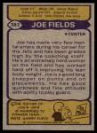 1979 Topps #382  Joe Fields  Back Thumbnail