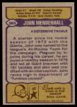 1979 Topps #393  John Mendenhall  Back Thumbnail