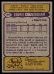 1979 Topps #124  Bennie Cunningham  Back Thumbnail