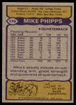 1979 Topps #179  Mike Phipps  Back Thumbnail