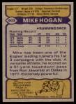 1979 Topps #403  Mike Hogan  Back Thumbnail