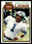 1979 Topps #467  Benny Ricardo  Front Thumbnail