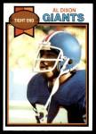 1979 Topps #472  Al Dixon  Front Thumbnail
