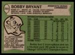 1978 Topps #233  Bobby Bryant  Back Thumbnail