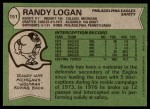 1978 Topps #151  Randy Logan  Back Thumbnail