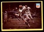 1967 Philadelphia #195   Atlanta Falcons Front Thumbnail