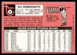 1969 Topps #64  Bill Monbouquette  Back Thumbnail