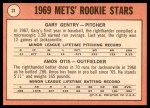 1969 Topps #31   -  Amos Otis / Gary Gentry Mets Rookies Back Thumbnail