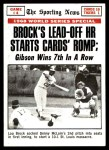1969 Topps #165   -  Lou Brock / Denny McLain / Bill Freehan 1968 World Series - Game #4 - Brock's Lead Off HR Starts Cards Romp Front Thumbnail