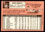 1969 Topps #347  Randy Hundley  Back Thumbnail