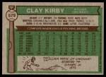 1976 Topps #579  Clay Kirby  Back Thumbnail