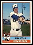 1976 Topps #397  Tim Foli  Front Thumbnail