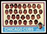 1976 Topps #277   -  Jim Marshall Cubs Team Checklist Front Thumbnail