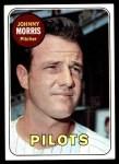 1969 Topps #111  John Morris  Front Thumbnail